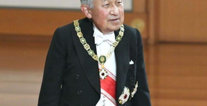 ezen-haan-japan